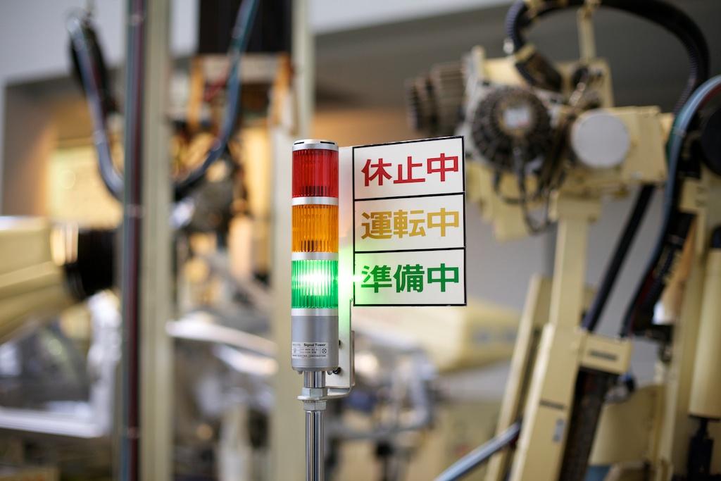visual-management-light-signal